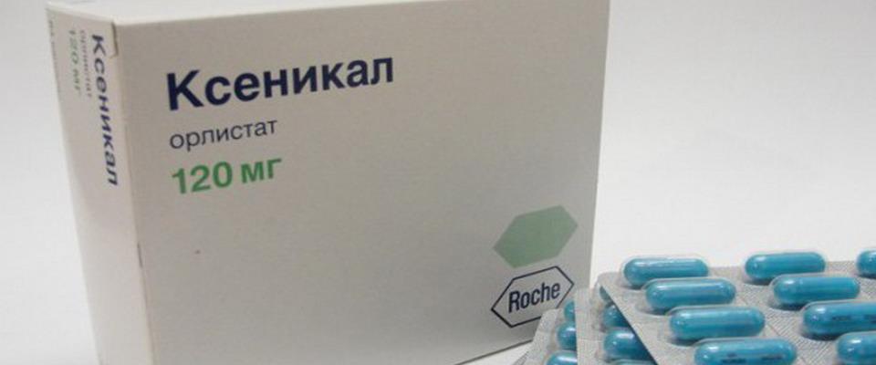 Лекарственные препараты xenical инструкция