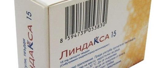 препарат таблетки похудения