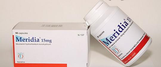 Лекарства с сибутрамином