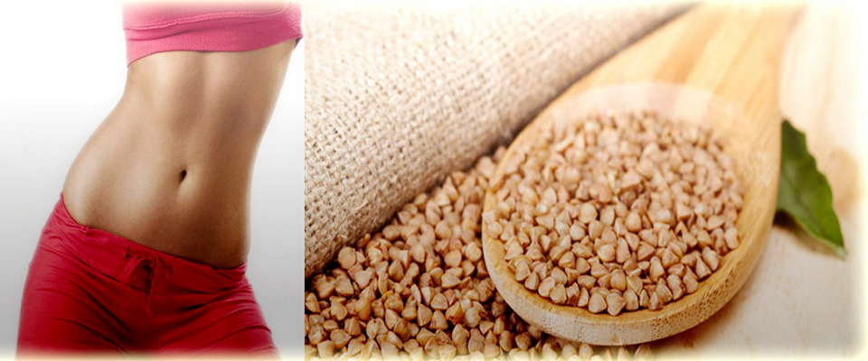 Методы Похудения Гречкой. Как похудеть с помощью гречки: диета на крупе и результаты